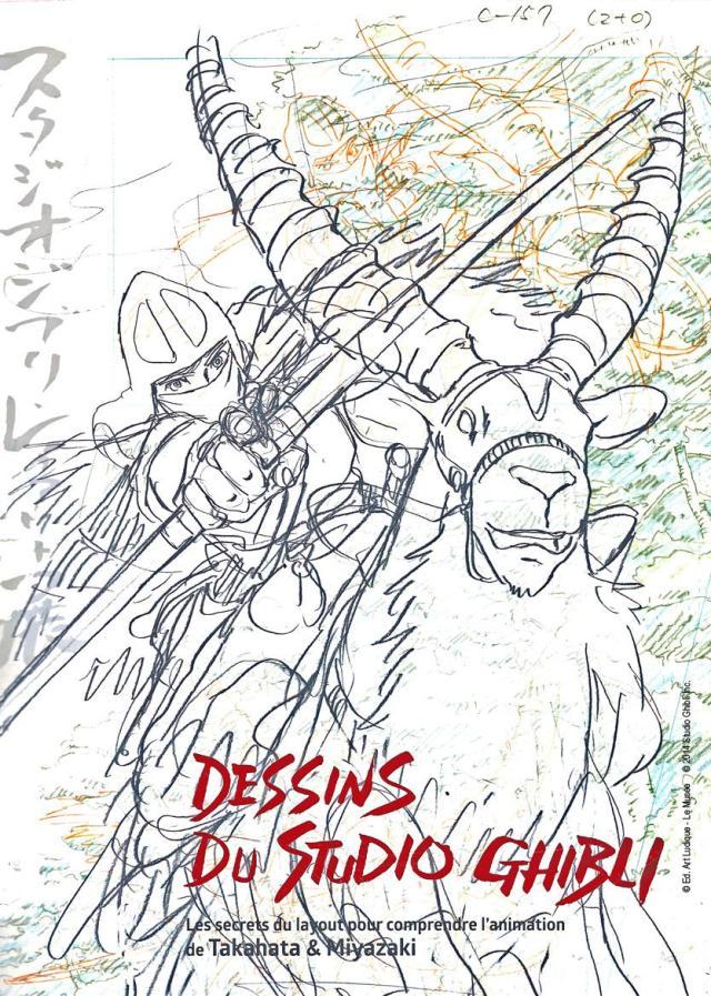 Article - Exposition Ghibli au muse_e des Arts ludiques v